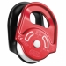 Petzl Rescue Pulley - NFPA G